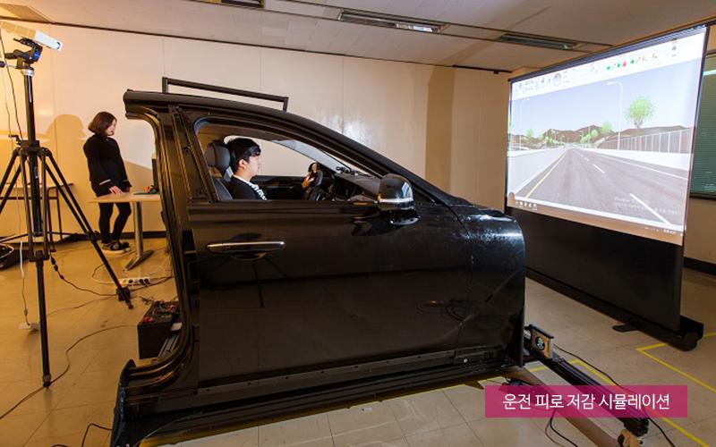 운전 피로 저감 시뮬레이션 - 구동 시스템 시뮬레이션 중인 이미지