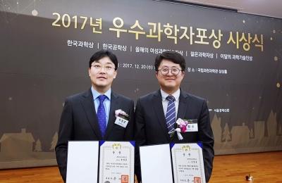 화공 차형준 교수 한국공학상, 창의IT 김철홍 교수 젊은과학자상 수상
