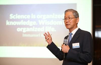 한국공학한림원 코리아리더스포럼 주제발표