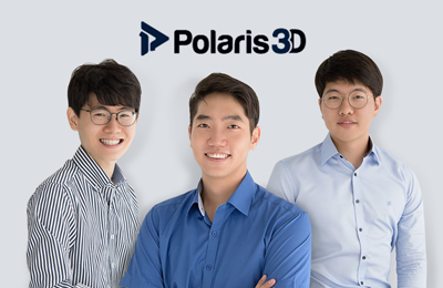 POSTECH 학생들이 만든 로봇용 자율주행 솔루션, 세계 최대 가전제품 전시회 출품