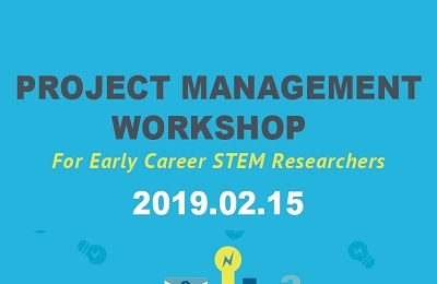 Project Management Workshop for Early Career STEM Researchers