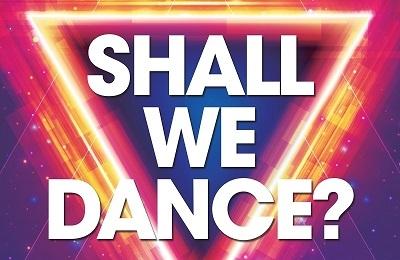 """스포츠지원센터 """"Shall We Dance"""" 프로그램"""