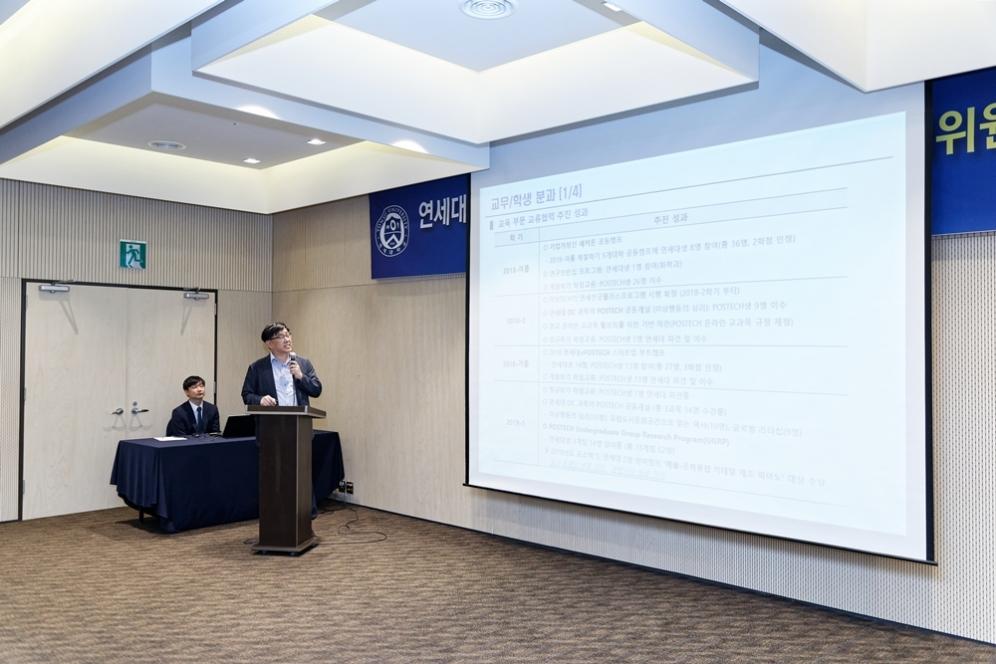 NEO_00735월 17일 연세대-포스텍 협력위원회