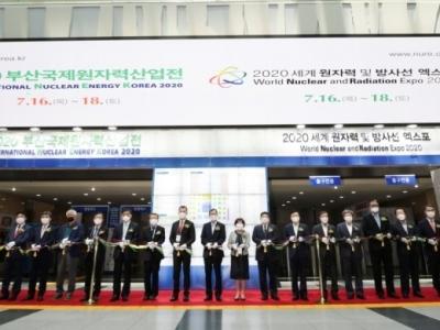 2020 부산국제원자력산업전 기조강연