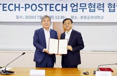 POSTECH-한국생산기술연구원, AI로 제조혁신 나선다